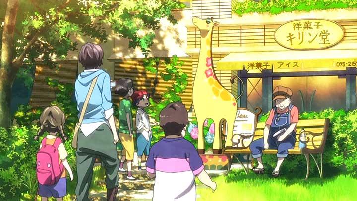 Hal encuentra la jirafa que quiere llevar a Kurumi.