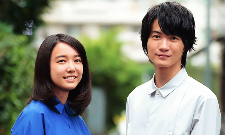 Ryūnosuke Kamiki y Mone Kamishiraishi