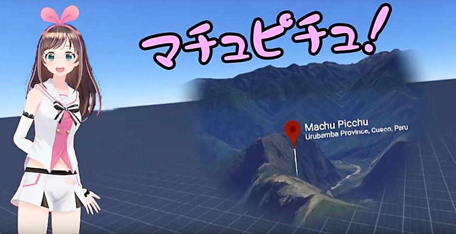 La primera youtuber virtual se dio una vuelta por Machu Picchu