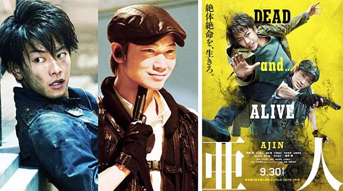 Trailer de live action Ajin presenta su tema oficial BLACK MEMORY.