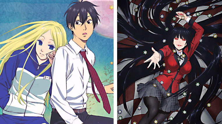 Arakawa Under the Bridge y Kakeburui, openings.