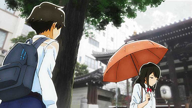 Kotaro y Akane.