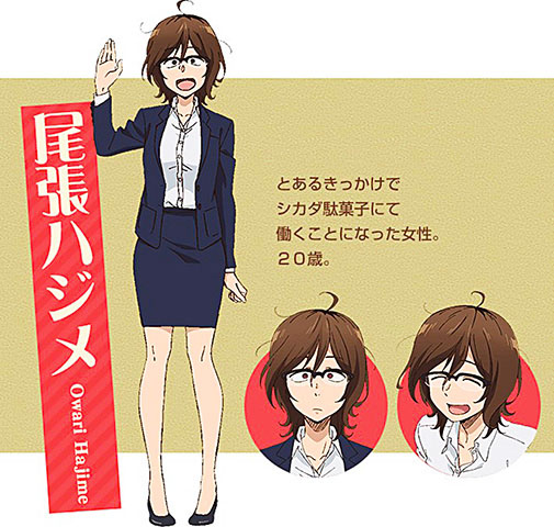 Hajime Owari, nuevo personaje Dagashi Kashi