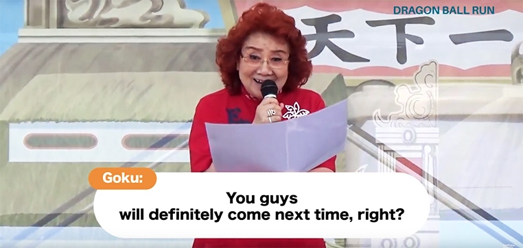 Masako Nozawa interpreta a Goku, Gohan y Goten