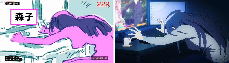 Recovery of an MMO Junkie   Versión animatic   Morioka Moriko 4