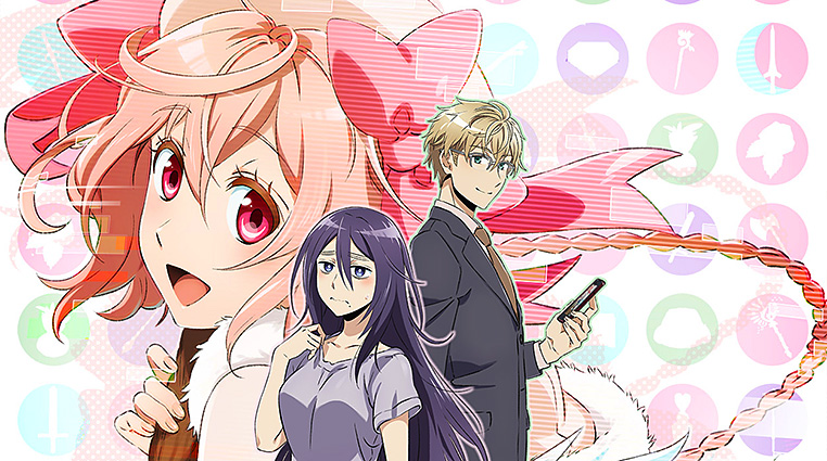 Recovery of an MMO Junkie | poster