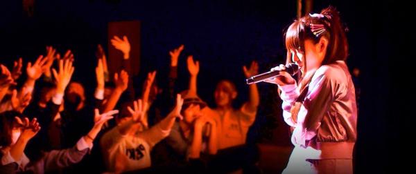 Tokyo Idols, documental de Kyoko Miyake.