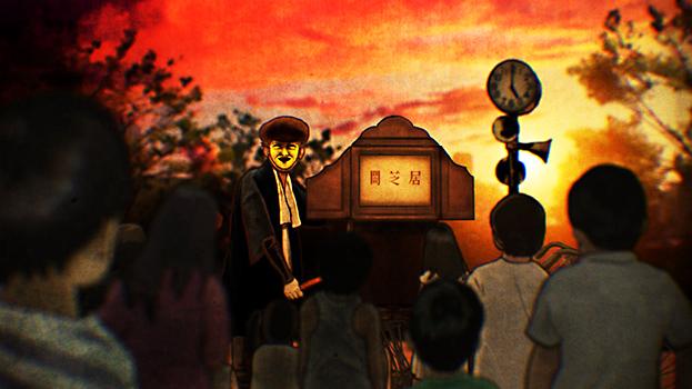 Yamishibai: Japanese Ghost Stories.