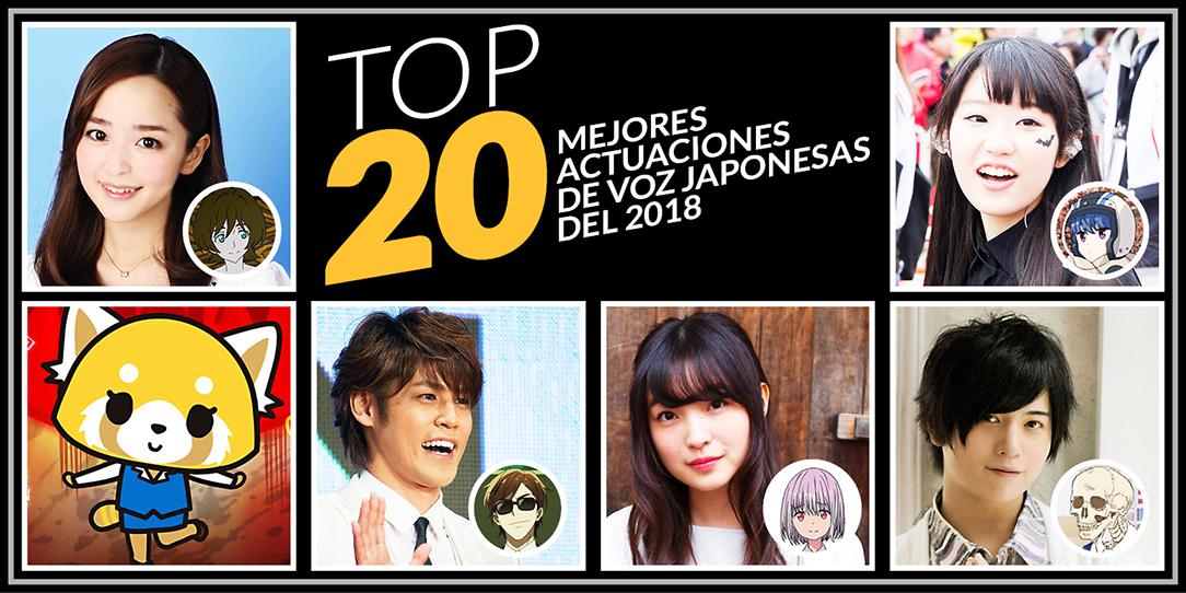 Top 20 de las mejores actuaciones de voz japonesas del 2018.